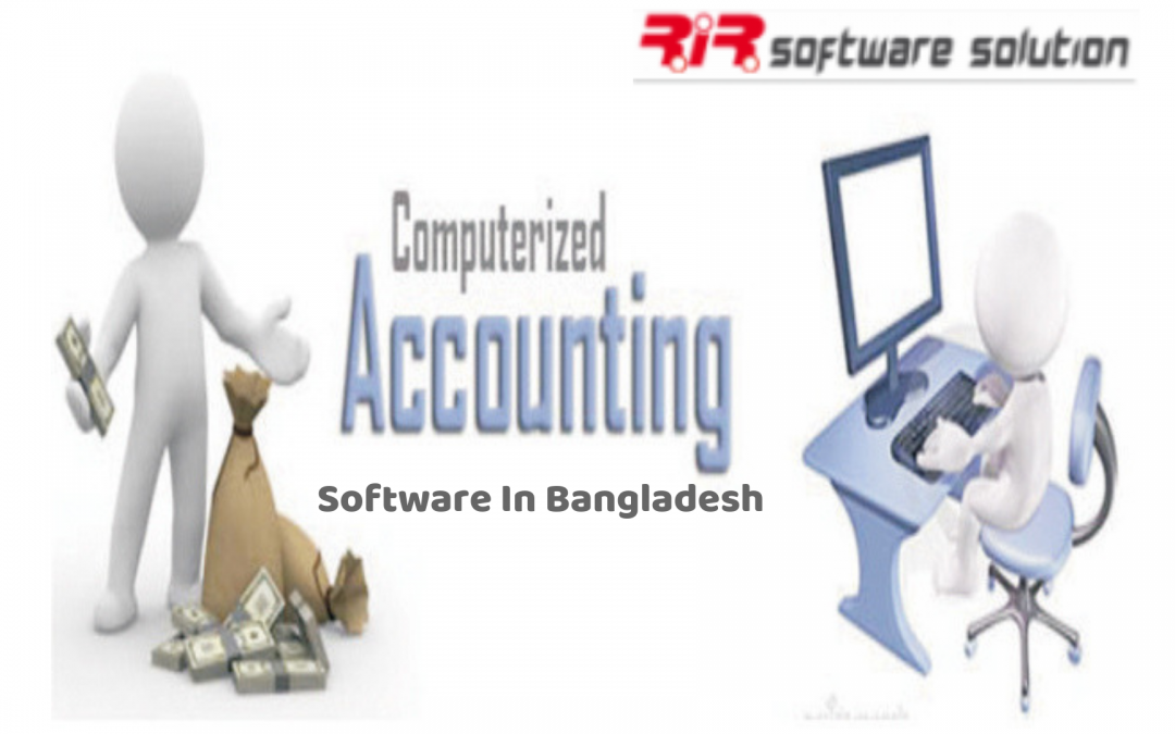 Accounting Software in Bangladesh | Best effective Guide In 2018